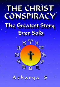 The_Christ_Conspiracy:_The_Gre