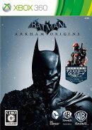 バットマン:アーカム・ビギンズ Xbox360版