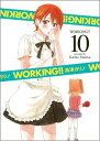 WORKING!!(10) (ヤングガンガンコミックス) [ 高津カリノ ]