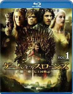 ゲーム・オブ・スローンズ 第一章:七王国戦記 コンプリート・セット【Blu-ray】 [ ショーン・ビーン ]