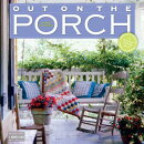 Out on the Porch Wall Calendar 2018