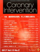 Coronary Intervention(Vol.13 No.2 201)