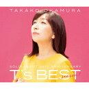 T's BEST season 1 (初回限定盤 2CD+Blu-ray)