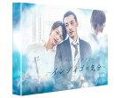 ポルノグラファー〜インディゴの気分〜 完全版 Blu-ray BOX【Blu-ray】