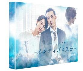 ポルノグラファー〜インディゴの気分〜 完全版 Blu-ray BOX【Blu-ray】 [ 竹財輝之助 ]