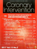Coronary Intervention(Vol.13 No.3(201)