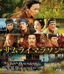 サムライマラソン BDスタンダード・エディション【Blu-ray】