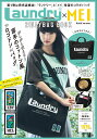 Laundry×MEI 2WAY BAG BOOK BLACK version ([バラエティ])