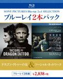 ソーシャル・ネットワーク/ドラゴン・タトゥーの女【Blu-ray】