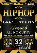 HIP HOP GREATEST HITS AWARDS