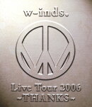 w-inds.Live Tour 2006 〜THANKS〜【Blu-ray】