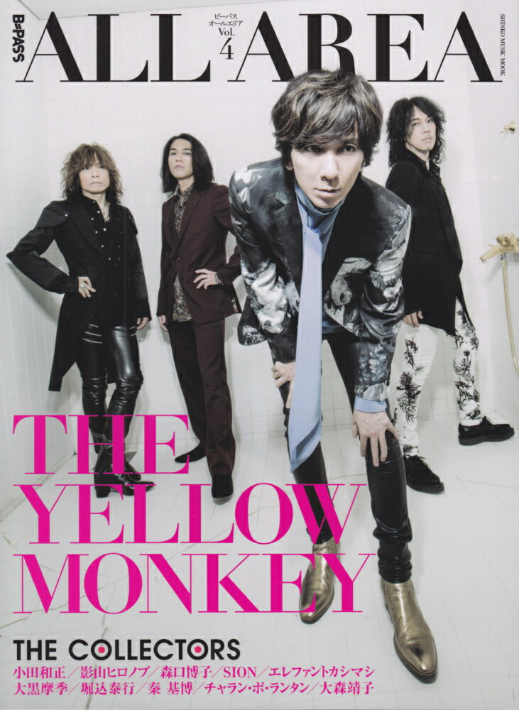 B-PASS ALL AREA(vol.4) THE YELLOW MONKEY/THE COLLECTO (シンコー・ミュージック・ムック) [ B-PASS編集部 ]