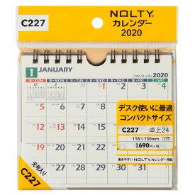 C227 NOLTYカレンダー卓上24 2020年1月始まり ([カレンダー])