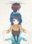 凪のあすから 第5巻【Blu-ray】