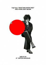 "Fujii Kaze ""NAN-NAN SHOW 2020"" HELP EVER HURT NEVER【Blu-ray】 [ 藤井風 ]"