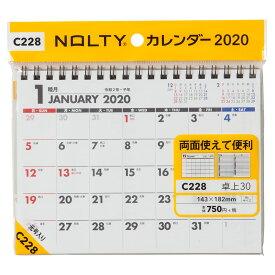 C228 NOLTYカレンダー卓上30 2020年1月始まり ([カレンダー])