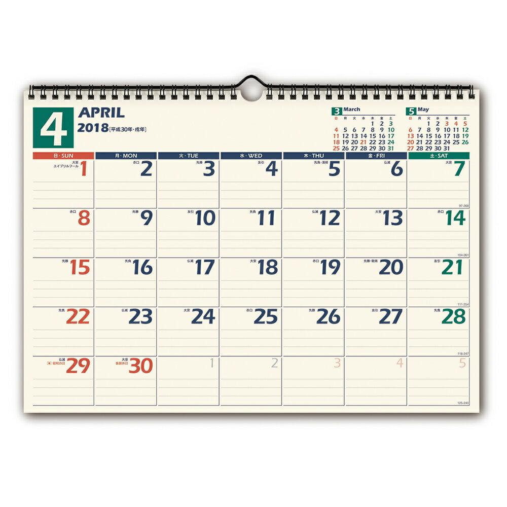 U115 4月始まりNOLTYカレンダー壁掛け14(2018) ([カレンダー])