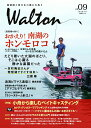 Walton 琵琶湖と西日本の静かな釣り