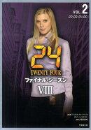 24(TWENTY FOUR) 8(vol.2(22:00-04:)