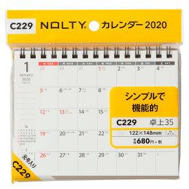 C229 NOLTYカレンダー卓上35 2020年1月始まり ([カレンダー])