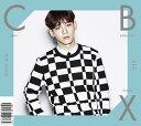 GIRLS (CD+スマプラ) (CHEN(チェン)Ver.) [ EXO-CBX ]