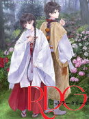 RDG レッドデータガール 第1巻【Blu-ray】