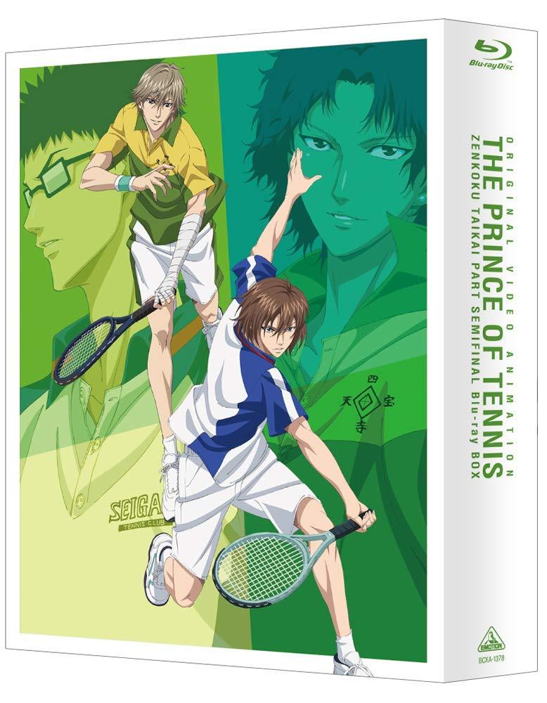 テニスの王子様 OVA 全国大会篇 Semifinal Blu-ray BOX【Blu-ray】 [ 皆川純子 ]