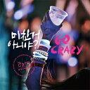 【輸入盤】4集 GO CRAZY (Normal Edition) [ 2PM ]