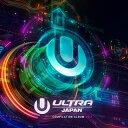 ULTRA MUSIC FESTIVAL JAPAN 2017 [ (V.A.) ]