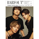 BARFOUT!(vol.292(JANUARY) 平野紫耀&永瀬廉&高橋海人(King & Prince)/竹 (Brown's books)