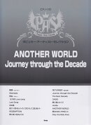 ANOTHER WORLD/Journey through the Decade