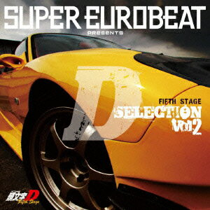 SUPER EUROBEAT presents 頭文字[イニシャル]D Fifth Stage D SELECTION Vol.2 [ (アニメーション) ]
