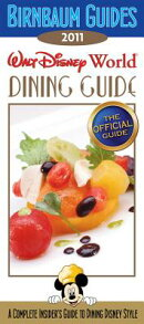 WALT DISNEY WORLD DINING GUIDE 2011(P)
