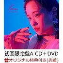 【楽天ブックス限定先着特典】Passion (初回限定盤A CD+DVD) (チケットサイズクリアファイル<絵柄E>付き)