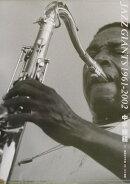 Jazz giants 1961-2002