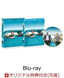 【楽天ブックス限定先着特典】グリーンブック(ポストカードセット付き(予定))【Blu-ray】