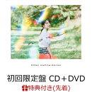 【先着特典】note (初回限定盤 CD+DVD) (上白石萌音 手作り新聞)