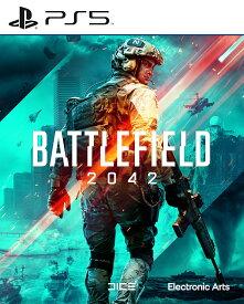 【特典】Battlefield 2042 PS5版(【同梱予約特典】DLC)