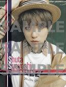 【楽天ブックス限定特典付き】Shuta Sueyoshi Photobook in London