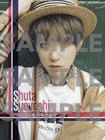【楽天ブックス限定特典付き】Shuta Sueyoshi Photobook in London [ Shuta Sueyoshi ]