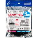 CYBER ・ LANケーブル ( PS4 / PS3 用) 3m ( ブラック )