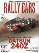 RALLY CARS(Vol.27)