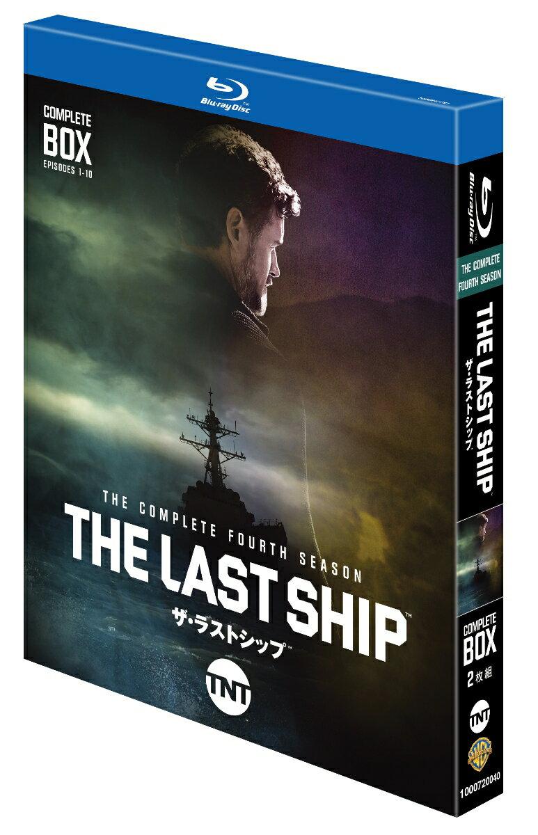 ザ・ラストシップ<フォース・シーズン>コンプリート・ボックス【Blu-ray】 [ エリック・デイン ]