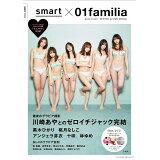 DVD>smart×ゼロイチファミリア PHOTO & DVD BOOK (<DVD>)