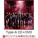 【楽天ブックス限定先着特典】Buenos Aires (Type-A CD+DVD) (ICカードステッカー(絵柄E)付き)