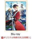 【楽天ブックス限定全巻購入特典対象】千銃士 vol.01【Blu-ray】