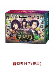 【先着特典】ネメシス DVD-BOX(オリジナルクリアファイル(B6サイズ)) [ 広瀬すず ]