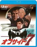 オフサイド7【Blu-ray】
