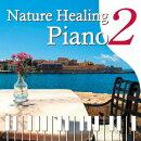 Nature Healing Piano2 カフェで静かに聴くピアノと自然音
