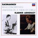 【予約】ラフマニノフ:ピアノ協奏曲第3番 コレルリの主題による変奏曲